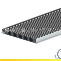 LED灯壳铝型材LED420X41.5