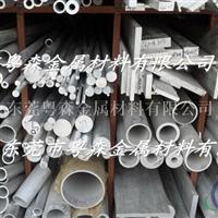 天津5052合金軋制鋁管 1060拉絲鋁板廠家