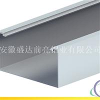 工业铝型材倍速链FC40X80A