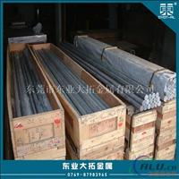 6063铝合金规格 高品质6063铝合金板