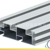 工业铝型材倍速链BSL130X35
