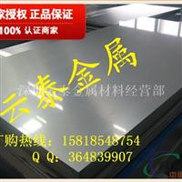云泰1060熱軋氧化沖壓鋁板