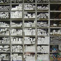 铜铝 焊接管  角铝