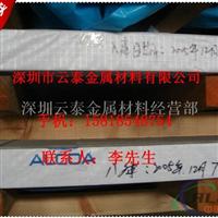高强度出口国产7075铝板 铝棒