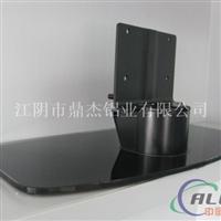 專供鋁合金電視機底座 電視機鋁邊框 鋁支架