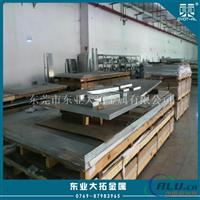 6062铝板成分分析 高品质6062铝合金棒