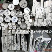直销5052铝棒,6063铝管,2014铝棒,现货充足