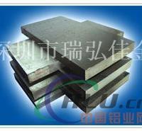 供应铝合金板材