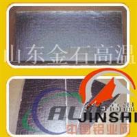 新型高效能纳米复合保温反射板