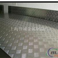 誉诚纯花纹铝板厂家直销、2A11五条筋铝板