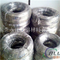 供应5005铝合金线铆钉铝线