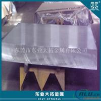 6082铝合金圆棒 6082铝板贴膜价