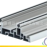 工业铝型材倍速链BSL129X48.5