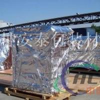 现货供应铝箔膜 铝塑膜 防静电屏蔽袋