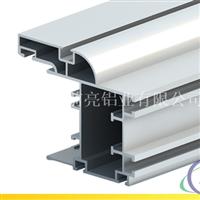 工业铝型材倍速链BSL125X68