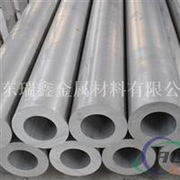 大截面铝管 进口铝管