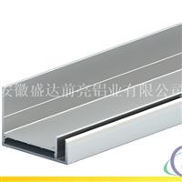 太阳能铝型材TYN50X35B