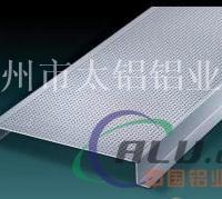 H型防风铝扣板 铝扣板报价