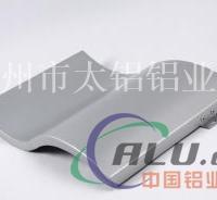 建筑幕墙双曲铝单板生产厂家