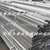 江西精拉5056厚壁铝方管 1060彩色氧化铝线