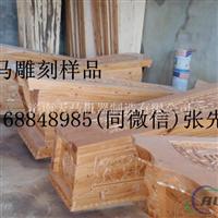 濟南棺材浮雕雕刻機1825雙頭棺材雕刻機