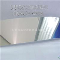 成批出售日本住友1050镜面铝板