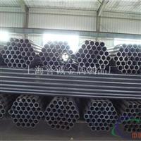 2A01铝及铝合金价格、上海可定制铝棒