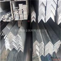 重庆6063等边角铝型材 装饰角铝4040mm