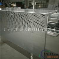 启辰4S店德普龙厂家销售柳叶孔镀锌钢板天花