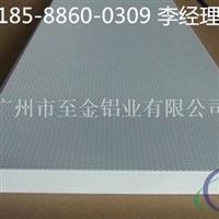 廣汽傳祺4S店鍍鋅吊頂板價格&18588600309