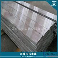 6063氧化铝合金 6063铝合金经销商