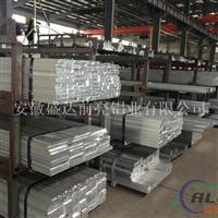 铝方管6061T5库存及模具清单