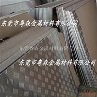 湖南5083五條筋花紋鋁板 超寬1100氧化鋁帶