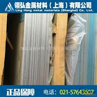 7050铝棒 7050大规格铝板