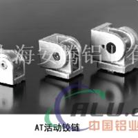 供应铝型材挤压成品铝型材各种配件