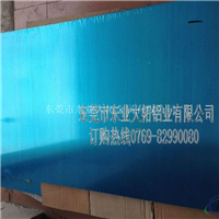 成批出售耐腐蚀1060铝板 1060铝板材质
