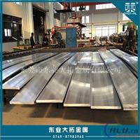 6062铝合金密度 国标6062铝合金板