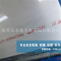 5A06超厚铝板 进口合金铝板