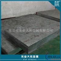 专业直销6A02铝板 6A02铝合金特价