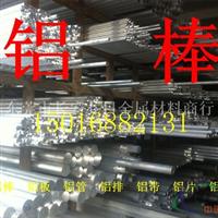 航空超硬铝板7075铝棒非常高耐磨性