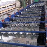壓型鋁瓦、壓型鋁板、保溫鋁瓦、廠家直供