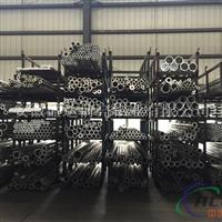 铝管6061T6库存及模具清单