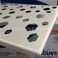 雕花扣板【铝扣板新品上市】价格18588600309