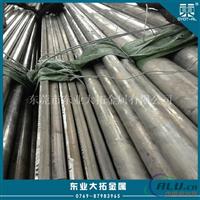 6063铝合金多少钱 直销6063铝合金板
