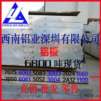 1060o铝板 O态折弯铝板 压型铝板制造商