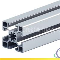 支架料欧标铝型材OB45X45