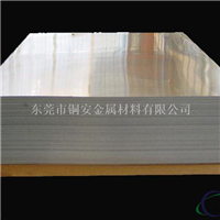 花紋鋁板規格