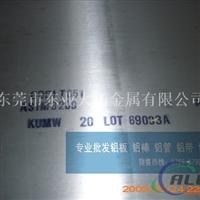 进口超声波铝板 A7475高硬度铝板