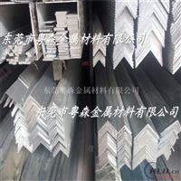 國標優質6063角鋁 不等邊各種規格角鋁