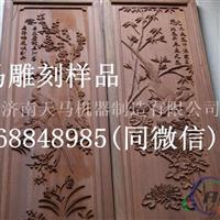 济南(天马)数控雕刻机生产厂家
